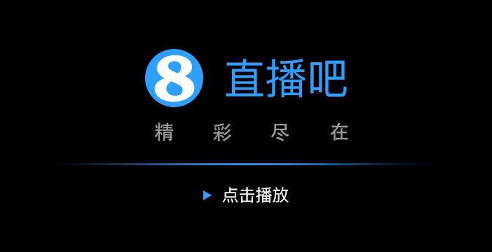贺希宁22+6 卢艺文19+11+5 赵义明20分 深圳收官战击败浙江