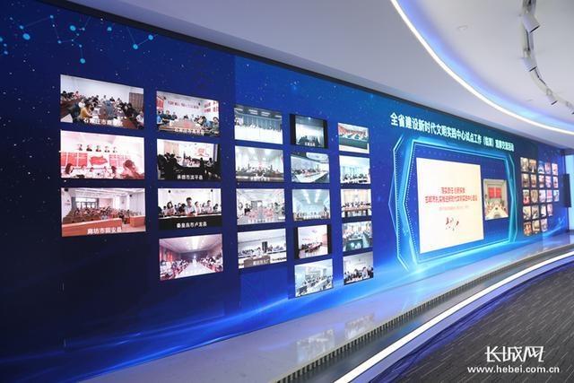 河北组织开展建设新时代文明实践中心试点工作(临漳)视频观摩交流活动