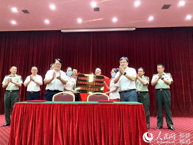福建省军队停偿改革后续工作推进会在福州举行