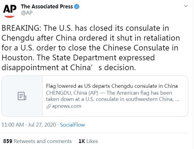 美联社推特截图