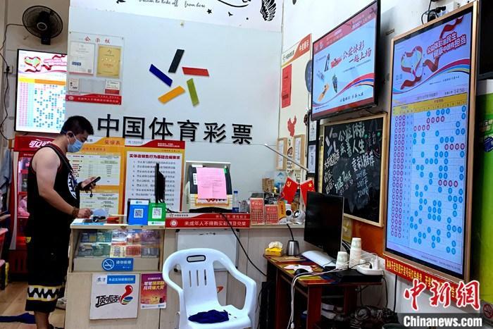 「杏悦」月份中国彩票销售杏悦同比下降34%图片