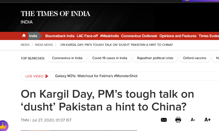 《印度时报》报道:卡吉尔日,总理对巴基斯坦的强硬谈吐是对中国的表示吗?