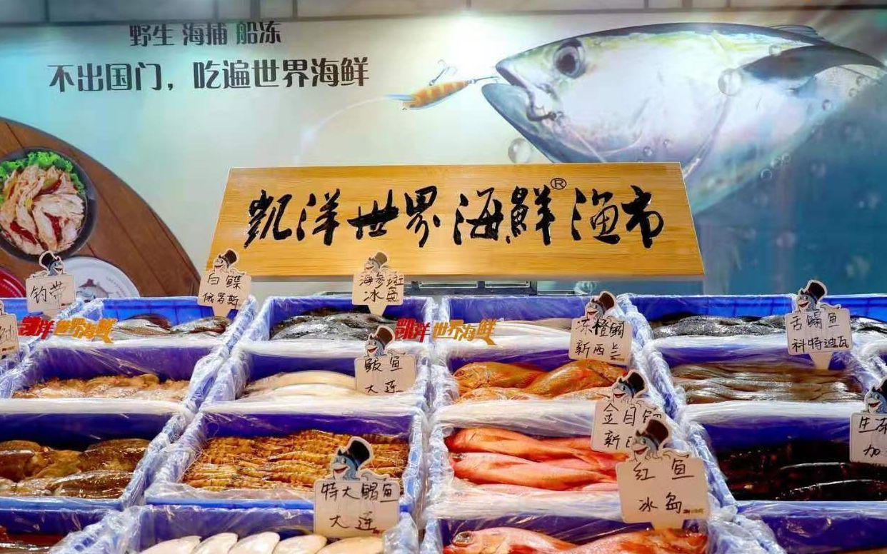 杏悦连出现确诊病例大杏悦连凯洋海鲜被按图片