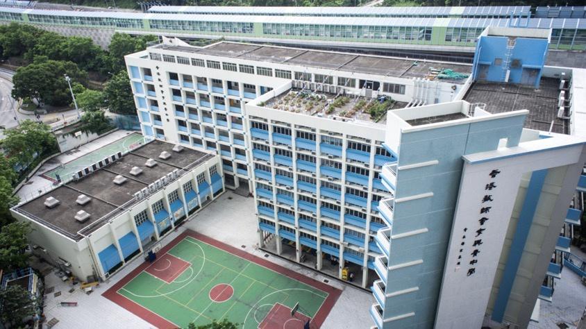 杏悦学杏悦题目美化拉布香港教育局严肃跟进图片