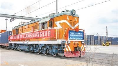 每周14列往返 成都国际铁路港打造中日韩陆海贸易大通道