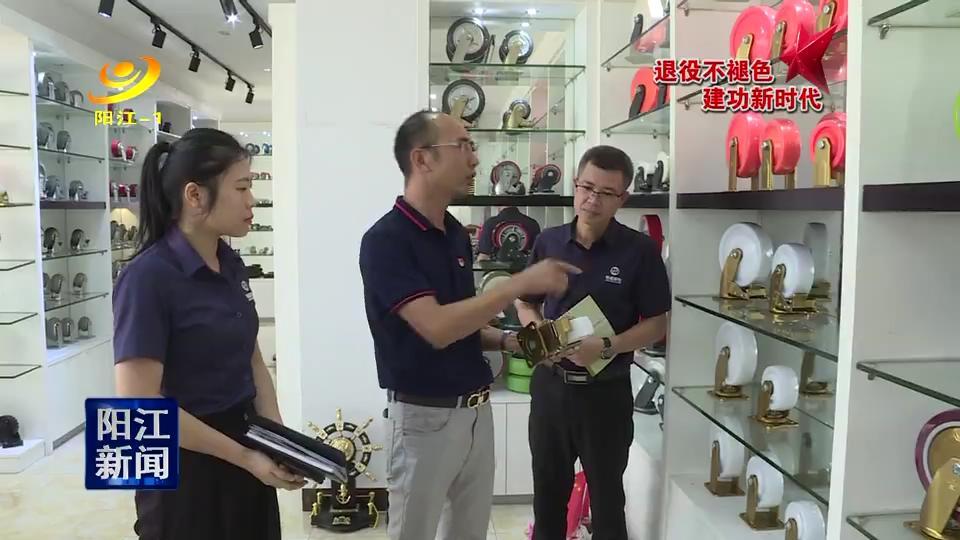冯从明:永葆军人本色 勇当创业先锋