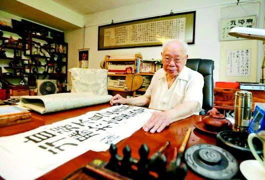 106岁马识途宣布封笔: 跨越山海写成《夜谭续记》