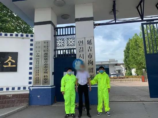 延吉市场海鲜检出新冠?男子微信群散布谣言被拘