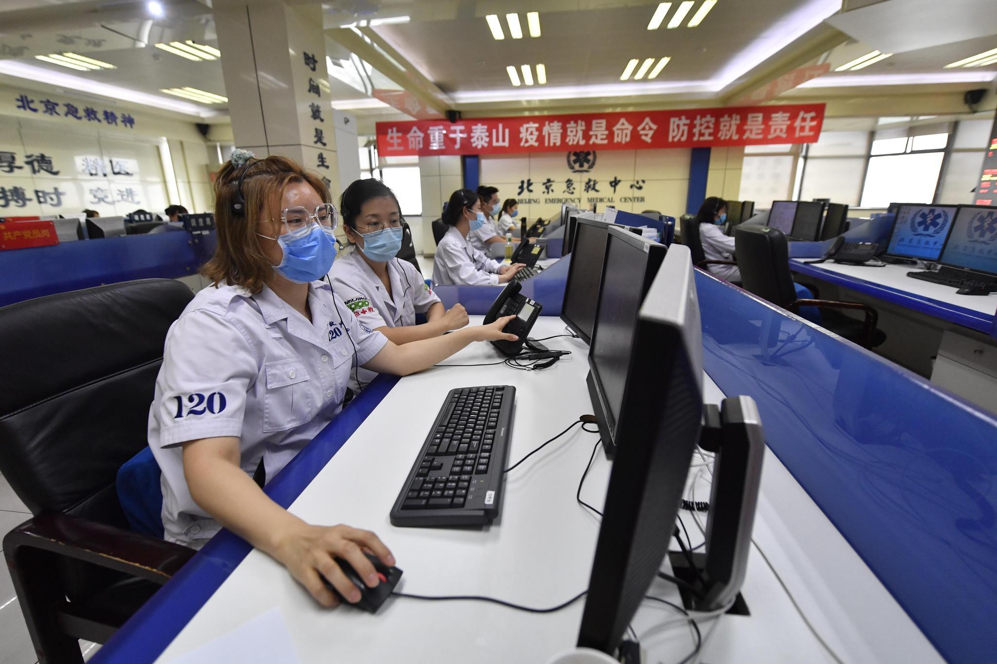 工2021年底北京急救呼杏悦叫号码统一,杏悦图片
