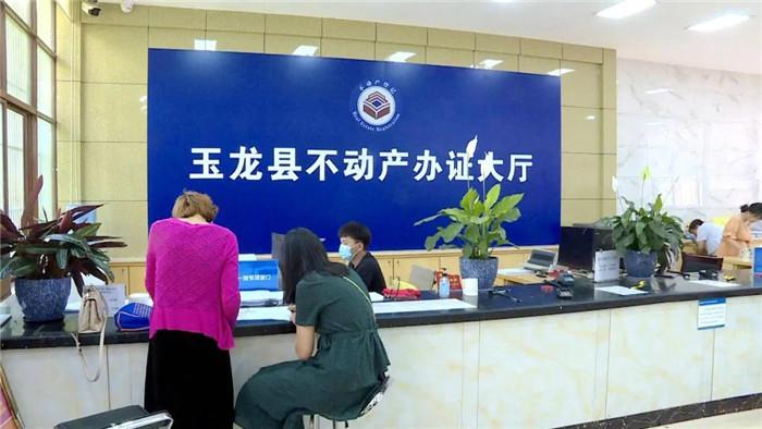 玉龙县自然资源局:主动作为,力争打造一线窗口