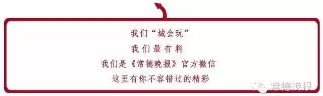 顶风作案沅江捕鱼5.96公斤,常德一男子被刑拘!