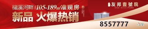 江西省持续开展暑假违规补课专项整治 重点盯住上半年反映强烈的市县