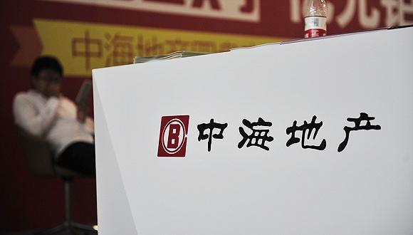 投资590亿元,中海参与上海余留