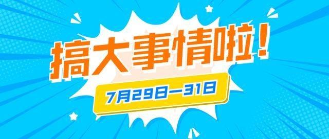 """""""潍坊总部基地杯""""潍坊市首届电商直播网红大赛决赛来袭"""