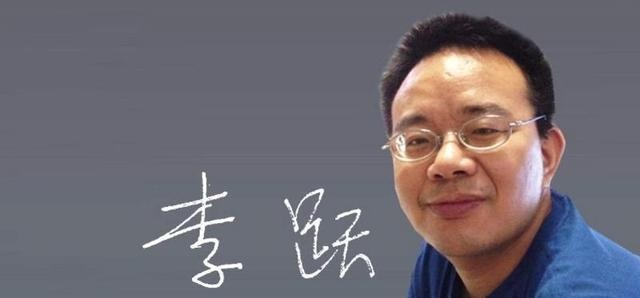 """晶报快评  """"女子贞洁后代更聪明""""?观念""""返祖""""何时休"""