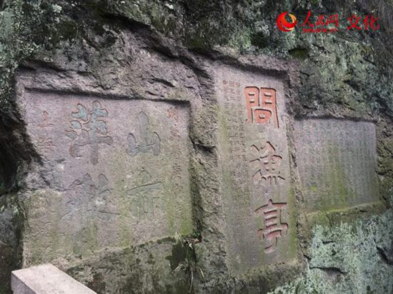"""跨省旅游,古人用诗词歌赋拼出""""江南百景图""""?"""