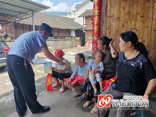 怀化铁警关爱乡村留守老人和儿童