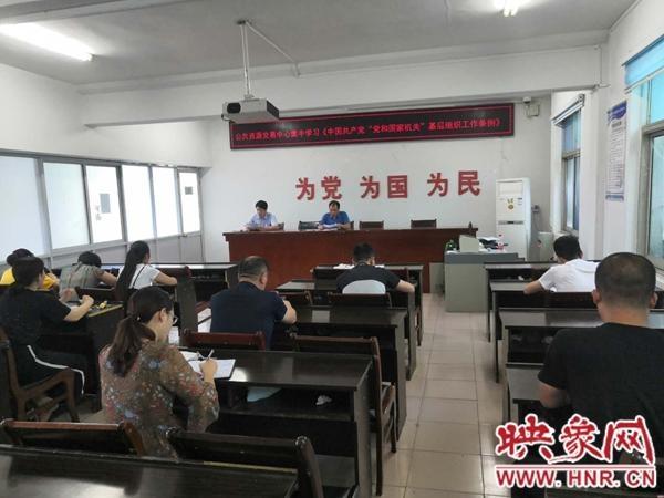 汝南县公共资源交易中心开展学习《中国共产党党和国家机关基层组织工作条例》活动