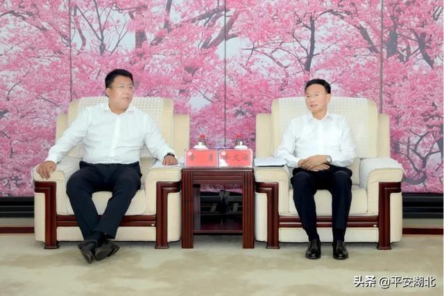湖北省公安厅与华为技术有限公司签署战略合作协议