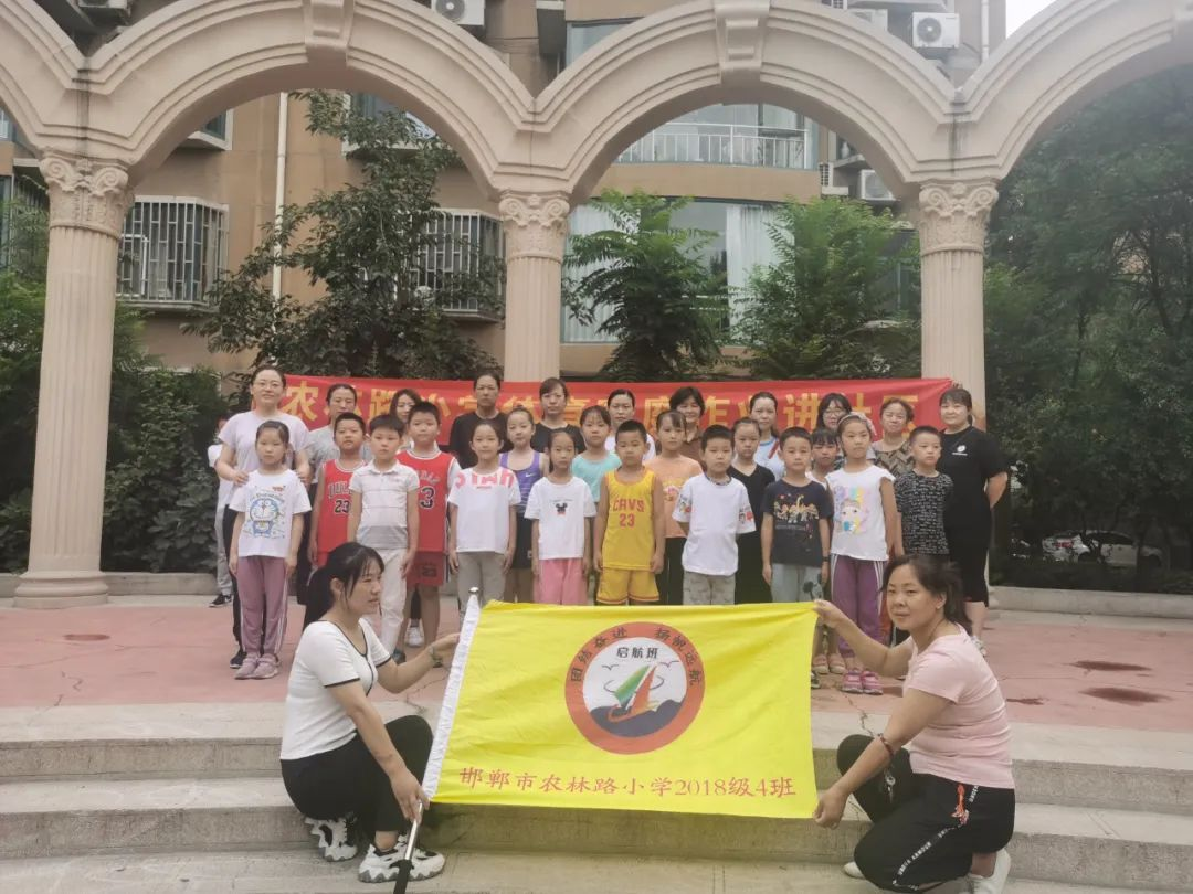 邯郸市农林路小学体育家庭作业走进农林二社区