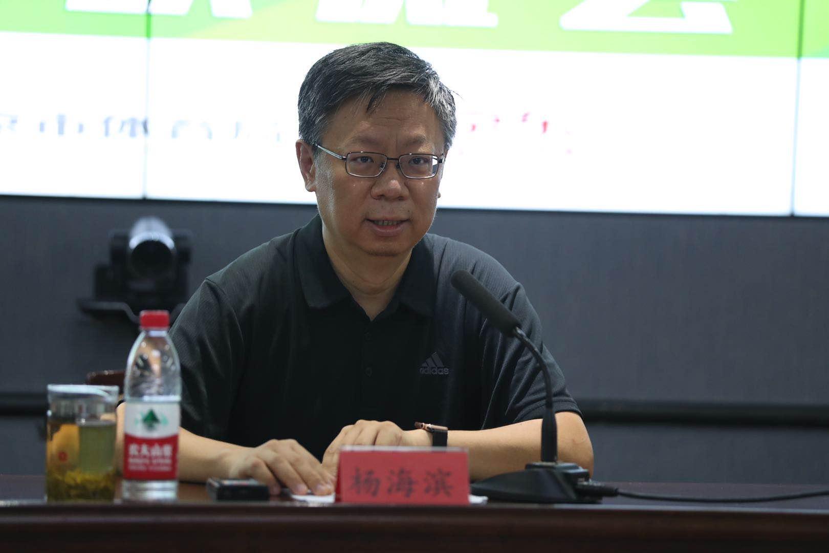 """重振体育消费市场:北京将举办首届""""8.8北京体育消费节"""""""