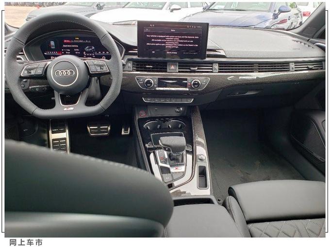 奥迪新款S4下月即将开售,搭3.0T V6引擎,内饰换搭屏更豪华