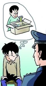 快递员分身有术偷盗自己包裹