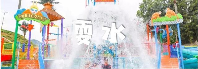 史无前例!门票免费!六枝龙井温泉水上派对狂欢季震撼来袭