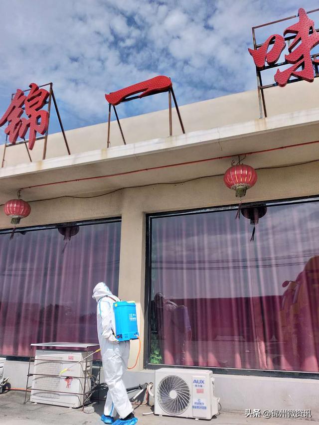 确诊病例在锦州就餐详情!系凌海市大连情小渔村餐馆
