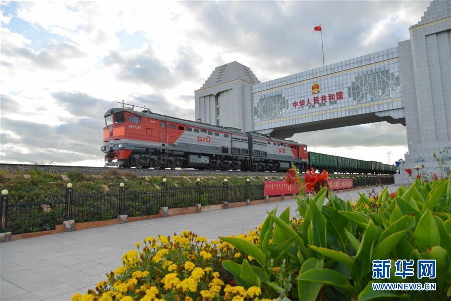2018年9月4日,在中国最大的陆运口岸城市满洲里,一列来自俄罗斯方向的列车驶过中国国门。新华社记者 邹予 摄