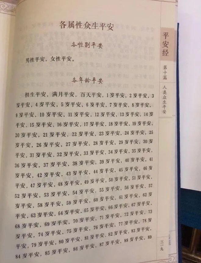 http://www.edaojz.cn/tiyujiankang/772163.html
