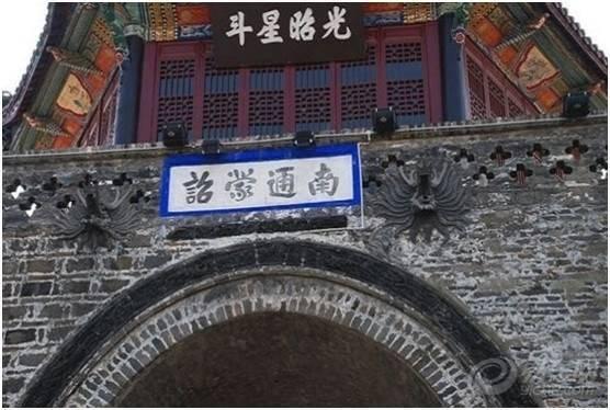 话说南丝路 44丨德昌傈僳族和老城故事④