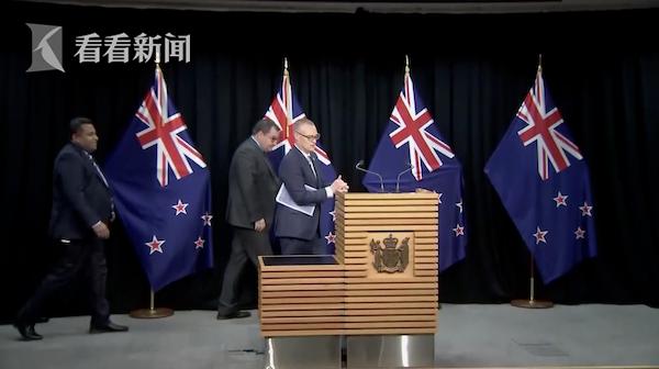 视频|疫情期间带头违反禁足令 新西兰卫生部长辞职