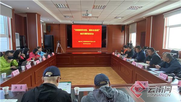中国电信云南公司28名驻村干部接力 对口帮扶迪庆州25年