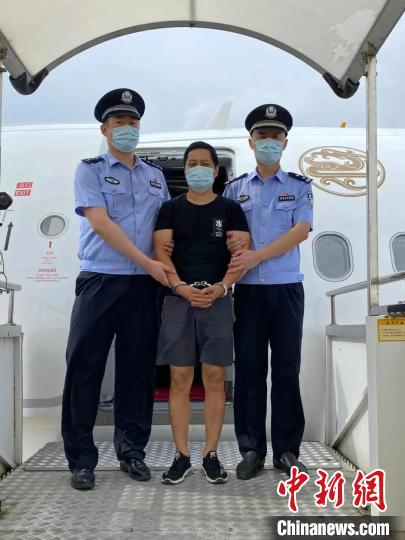 浙江绍兴:潜逃18年的职务犯罪嫌疑人落网