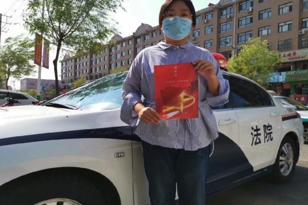 此生心向党 奋斗正当时——黑龙江海伦法院干警用实际行动践行初心使命