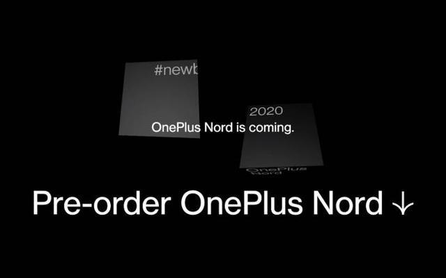 不到1秒 一加首批Nord手机预购版在欧洲售罄