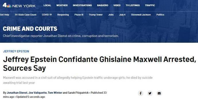 快讯!美媒:爱泼斯坦女性好友已被FBI逮捕,涉嫌参与性侵犯罪