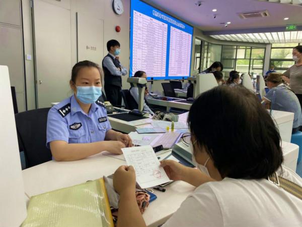 上海今年上半年报警类110降23.8% 还有这些服务均可掌上办理