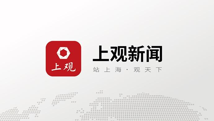 上海市副市长陈群:不断开创参事工作新局面