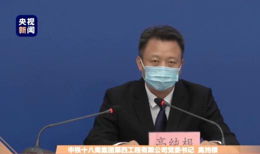 北京大兴一工地出现确诊病例 95名密切接触者已集中隔离