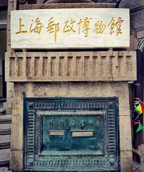 """上海冷门博物馆暑假""""升温"""""""