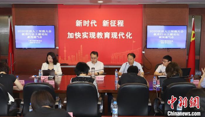"""上海在线教育新供给打造信息数据库 勾勒学生""""数据画像""""实现因材施教"""