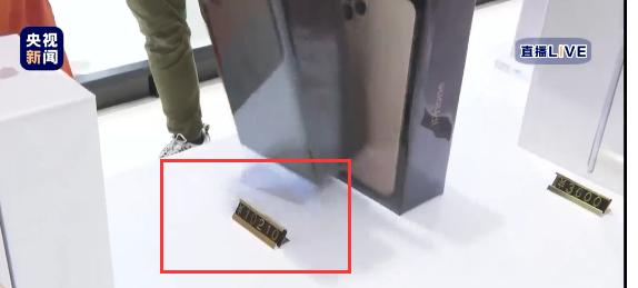 科技早闻:三星发布新款紫外线消毒器,海南免税店购买iPhone最高可节省2489元