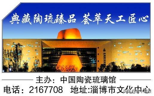 """走进中国陶瓷琉璃馆高技术厅 领略高技术陶瓷的""""七十二变"""""""