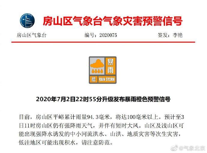 http://www.bjgjt.com/wenhuayichan/157430.html