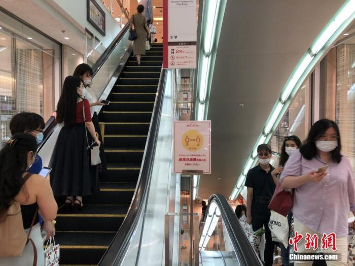 日媒:日本政府拟鼓励远程办公 力促移居地方