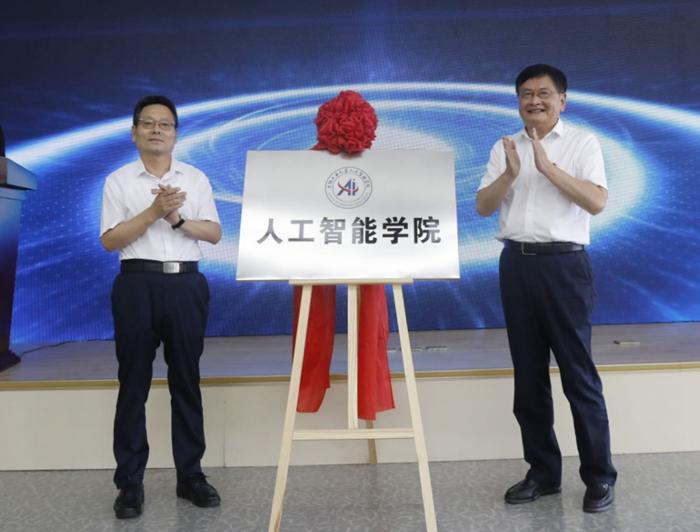 沈阳工业大学两个学院揭牌