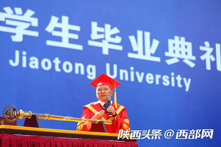 西安交大校长王树国:家国情怀是支撑一生发展的不竭动力