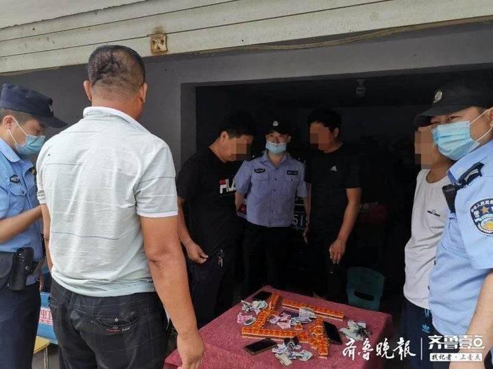 禹城警方打掉一个聚众赌博窝点,抓获4名涉赌人员